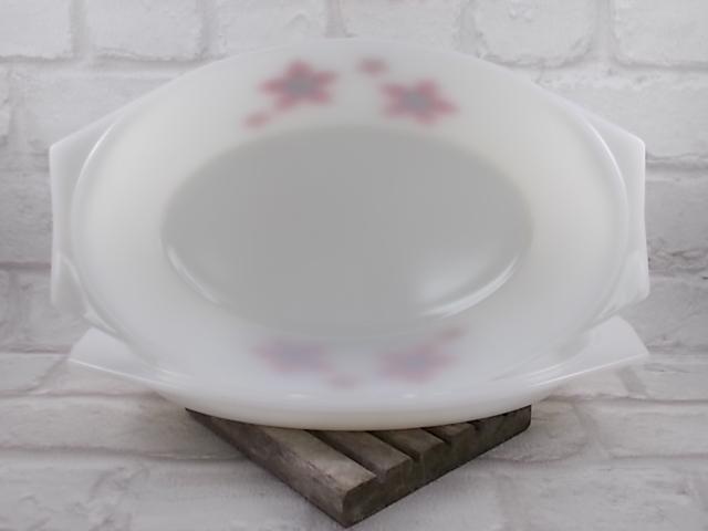 """Plat au four à rotir """"Arcopal"""" avec couvercle en verre Opale, motif """"Soleil Rouge"""""""