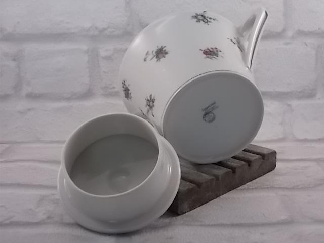 """Sucrier """"Legrand"""" Limoges en porcelaine Blanche motif """"Bouquets de Fleurs"""" et liseré Marron"""