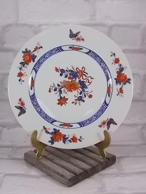 """Assiette Décorative en porcelaine de Limoges """"Haviland"""" motif de bouquets florals et papillons"""