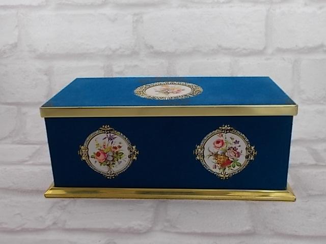 """Coffret """"Médaillon"""" de """"Bouquet d'Or"""""""